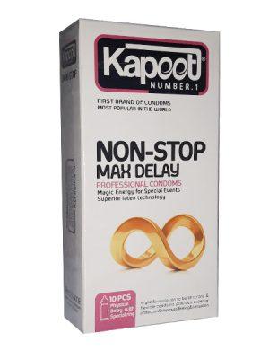 کاندوم بدون توقف کاپوت
