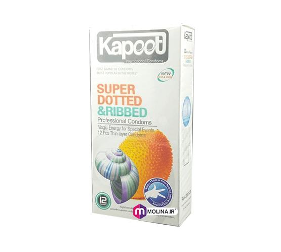 کاندوم سوپر خاردار کاپوت