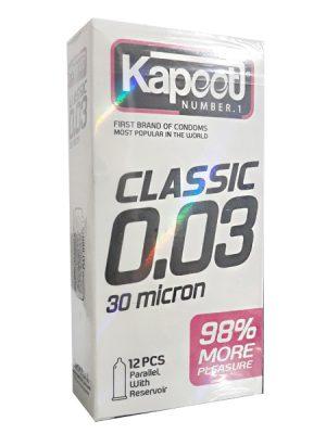 کاندوم-سی-میکرون-کاپوت